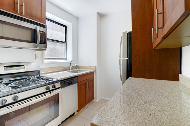 1 Bedroom, Rego Park Rental in NYC for $2,050 - Photo 2