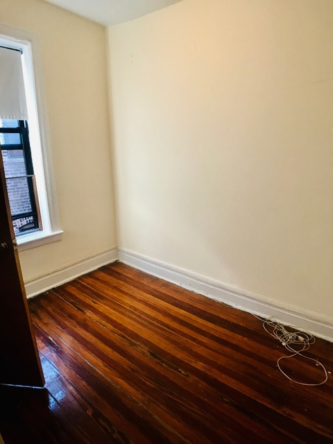 4 Bedrooms, Morningside Heights Rental in NYC for $4,000 - Photo 1