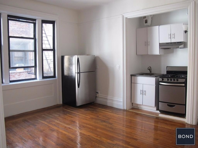 1 Bedroom, Morningside Heights Rental in NYC for $2,300 - Photo 1