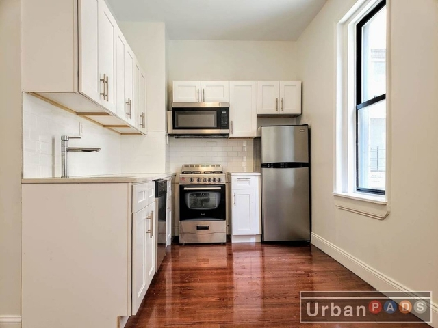 1 Bedroom, Flatbush Rental in NYC for $1,875 - Photo 1