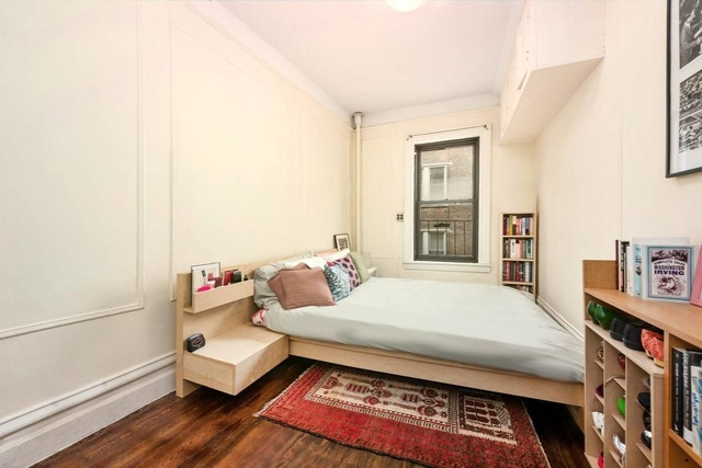 1 Bedroom, Morningside Heights Rental in NYC for $3,600 - Photo 1