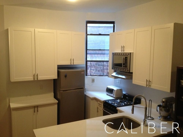 3 Bedrooms, Upper West Side Rental in NYC for $4,925 - Photo 2