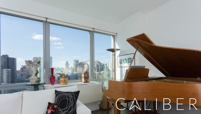 2 Bedrooms, Morningside Heights Rental in NYC for $3,600 - Photo 1