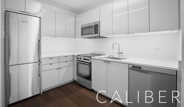 1 Bedroom, Morningside Heights Rental in NYC for $4,250 - Photo 1