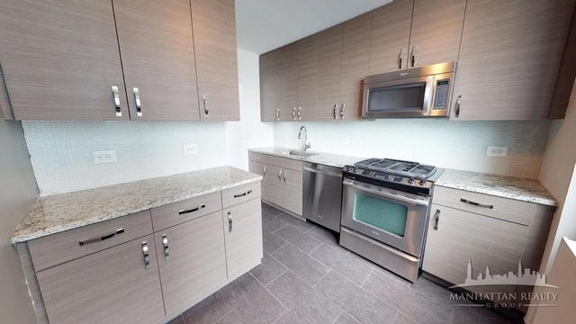 1 Bedroom, Murray Hill Rental in NYC for $5,200 - Photo 1
