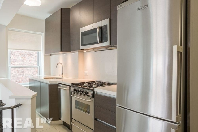 1 Bedroom, Morningside Heights Rental in NYC for $4,149 - Photo 2