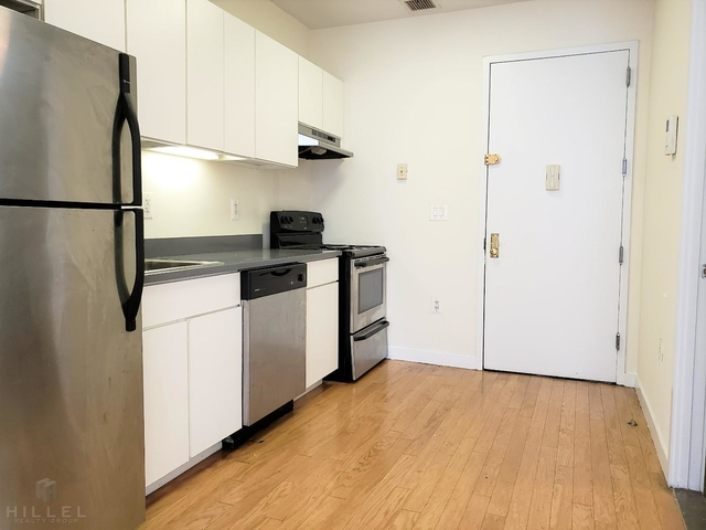 1 Bedroom, East Williamsburg Rental in NYC for $2,395 - Photo 2