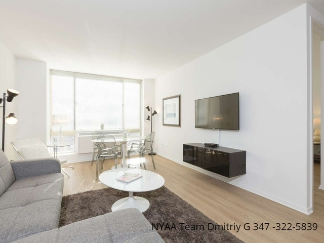 1 Bedroom, Sutton Place Rental in NYC for $3,175 - Photo 1
