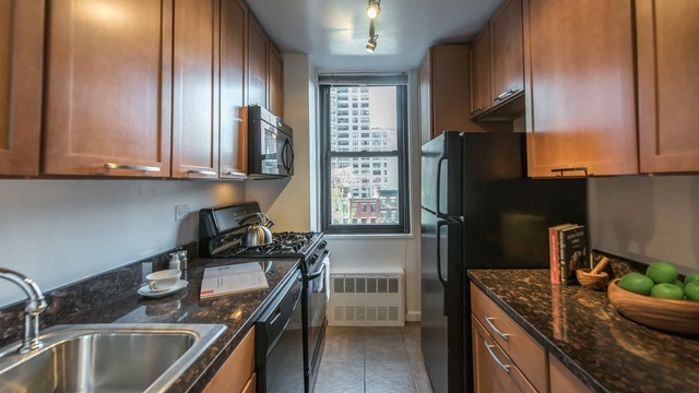 3 Bedrooms, Rose Hill Rental in NYC for $7,023 - Photo 2