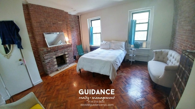 1 Bedroom, Upper West Side Rental in NYC for $1,950 - Photo 2