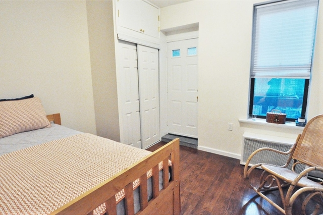 1 Bedroom, Upper East Side Rental in NYC for $2,250 - Photo 2