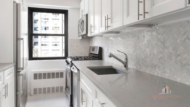 3 Bedrooms, Yorkville Rental in NYC for $6,850 - Photo 2