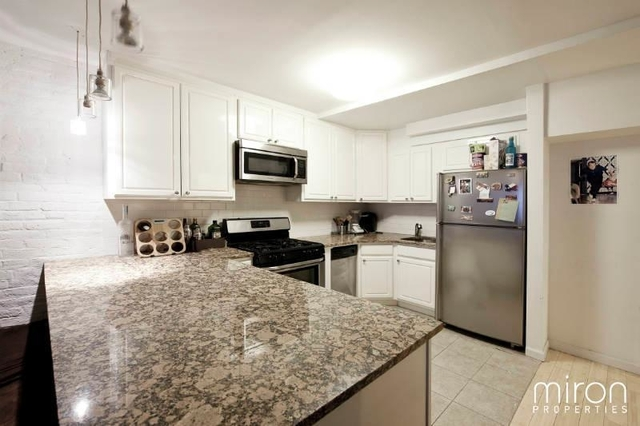 4 Bedrooms, Financial District Rental in NYC for $7,000 - Photo 2