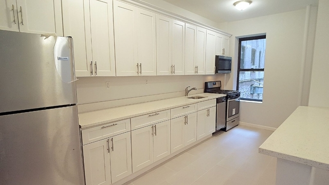 5 Bedrooms, Washington Heights Rental in NYC for $4,100 - Photo 2