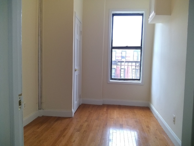 2 Bedrooms, Washington Heights Rental in NYC for $2,025 - Photo 2