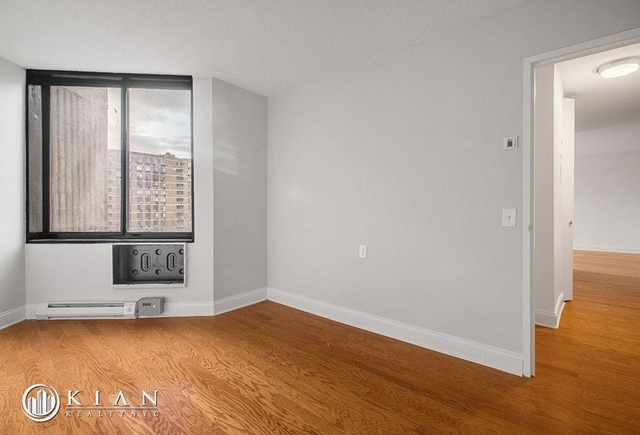 Room, East Harlem Rental in NYC for $1,250 - Photo 2