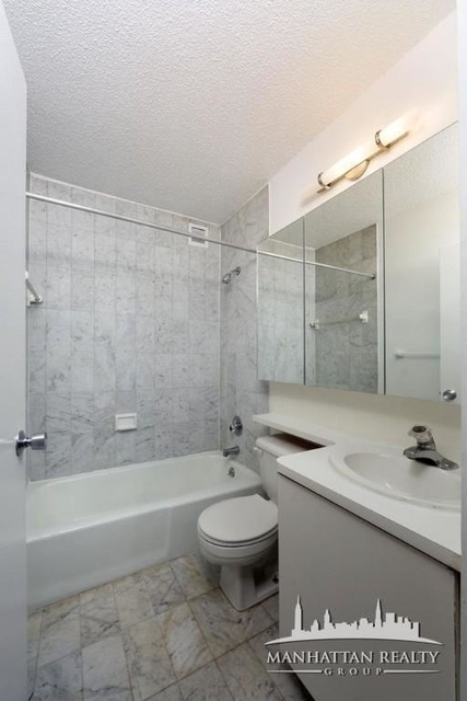1 Bedroom, Kips Bay Rental in NYC for $3,575 - Photo 2