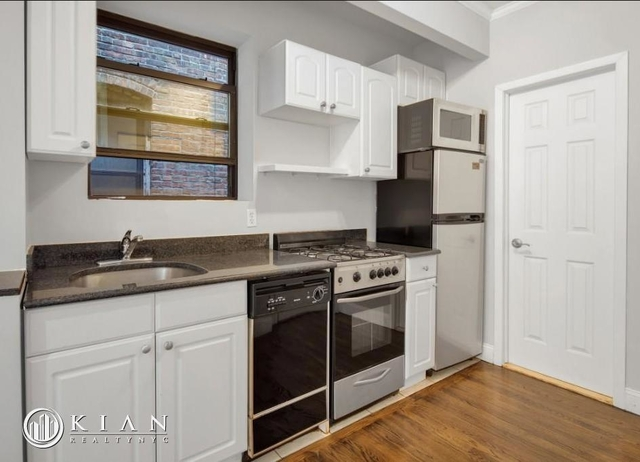 1 Bedroom, West Village Rental in NYC for $3,937 - Photo 2