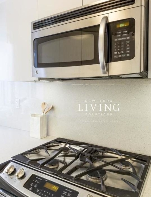 3 Bedrooms, Stuyvesant Town - Peter Cooper Village Rental in NYC for $5,703 - Photo 1