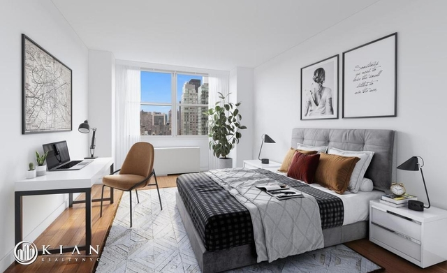 1 Bedroom, Sutton Place Rental in NYC for $4,594 - Photo 1