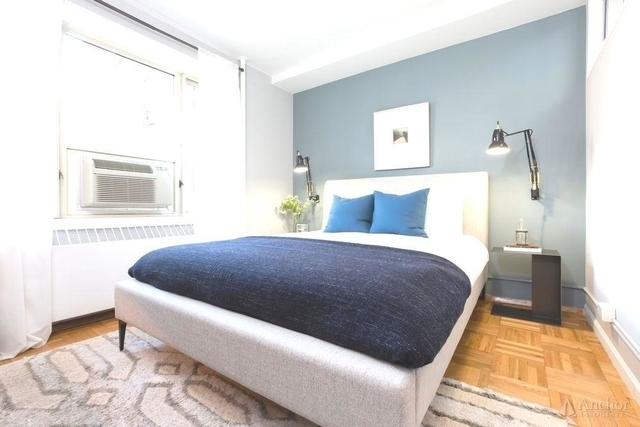 2 Bedrooms, Stuyvesant Town - Peter Cooper Village Rental in NYC for $3,667 - Photo 2