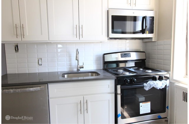 2 Bedrooms, Sheepshead Bay Rental in NYC for $2,100 - Photo 1