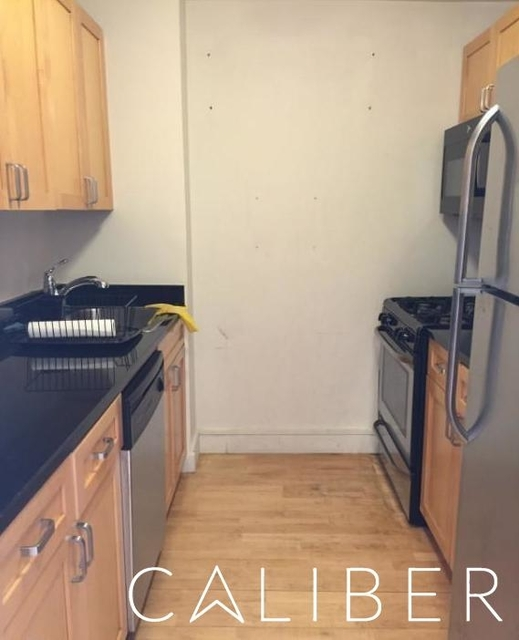 Studio, Upper West Side Rental in NYC for $2,475 - Photo 2