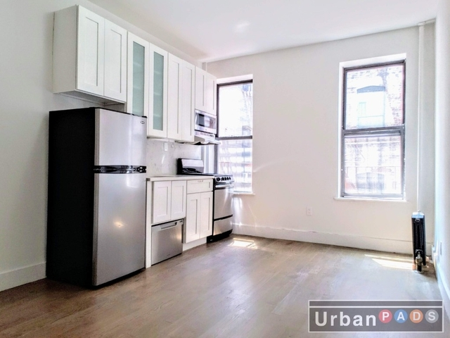 2 Bedrooms, Midwood Rental in NYC for $2,100 - Photo 2