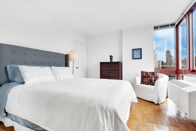 1 Bedroom, Roosevelt Island Rental in NYC for $2,900 - Photo 2