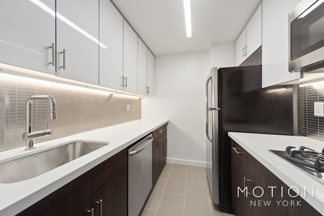 2 Bedrooms, Rose Hill Rental in NYC for $5,875 - Photo 2