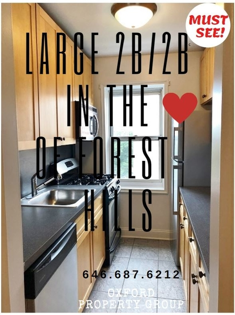 2 Bedrooms, Forest Hills Rental in NYC for $3,150 - Photo 1