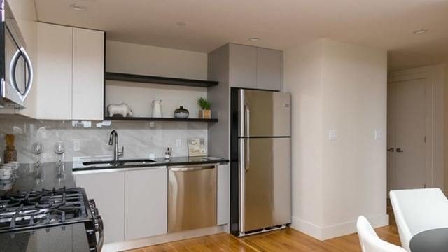 2 Bedrooms, Manhattan Terrace Rental in NYC for $3,200 - Photo 1