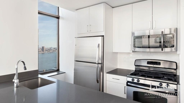 1 Bedroom, Turtle Bay Rental in NYC for $3,425 - Photo 2