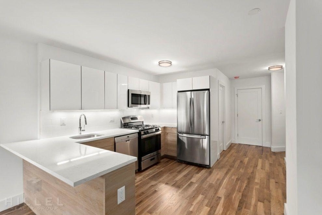 2 Bedrooms, Rego Park Rental in NYC for $3,000 - Photo 2
