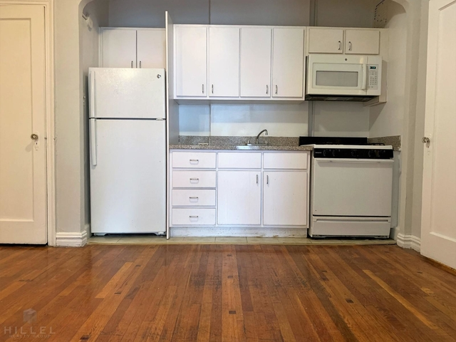 1 Bedroom, Richmond Hill Rental in NYC for $1,750 - Photo 2