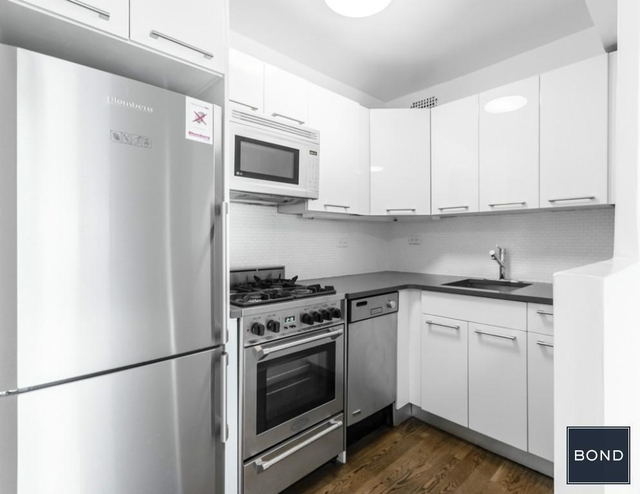 Studio, Upper East Side Rental in NYC for $3,425 - Photo 2