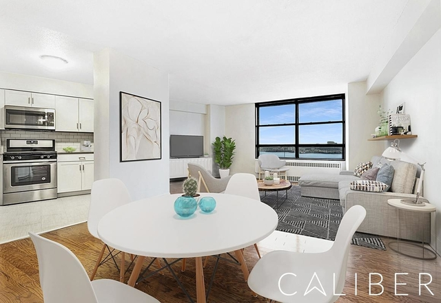 4 Bedrooms, Manhattanville Rental in NYC for $4,690 - Photo 1