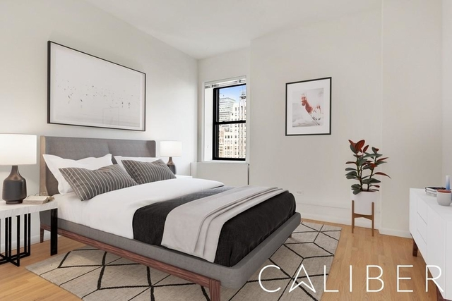 2 Bedrooms, Koreatown Rental in NYC for $4,950 - Photo 1