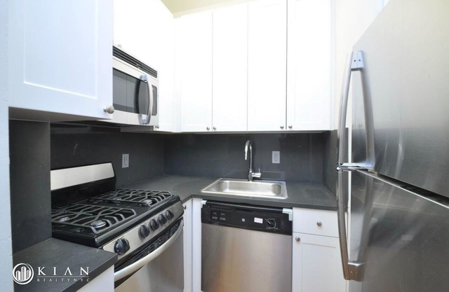 1 Bedroom, Lenox Hill Rental in NYC for $2,595 - Photo 1