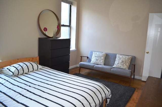 4 Bedrooms, Morningside Heights Rental in NYC for $3,999 - Photo 1
