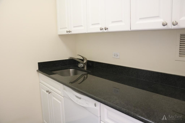 2 Bedrooms, Yorkville Rental in NYC for $4,385 - Photo 2