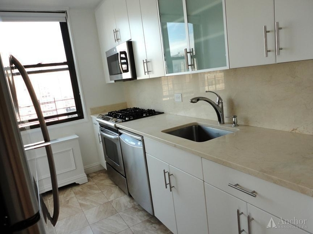 2 Bedrooms, Yorkville Rental in NYC for $5,950 - Photo 1