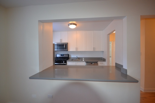 2 Bedrooms, Rego Park Rental in NYC for $2,409 - Photo 2