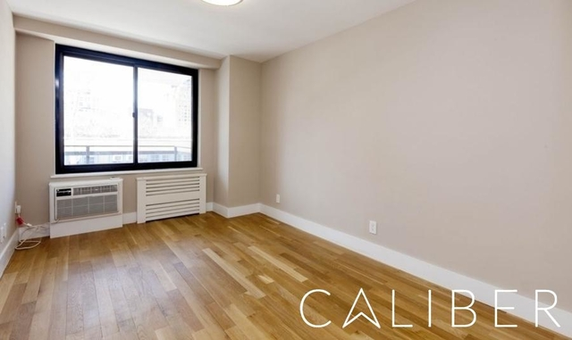 2 Bedrooms, Manhattan Valley Rental in NYC for $4,660 - Photo 2