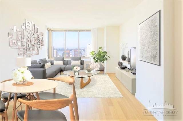 2 Bedrooms, Theater District Rental in NYC for $5,238 - Photo 1