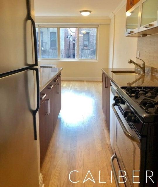 2 Bedrooms, Manhattan Valley Rental in NYC for $3,650 - Photo 2