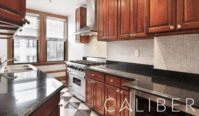 4 Bedrooms, Upper West Side Rental in NYC for $13,700 - Photo 2