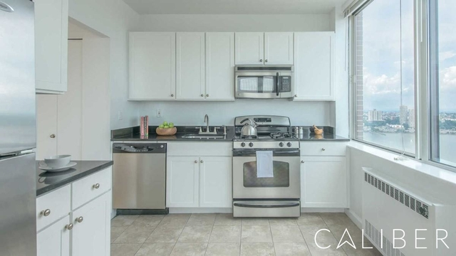 2 Bedrooms, Lincoln Square Rental in NYC for $5,030 - Photo 2