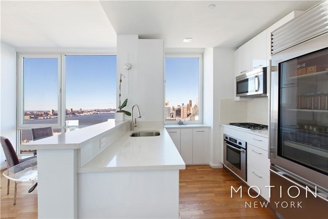 1 Bedroom, Hell's Kitchen Rental in NYC for $4,185 - Photo 2