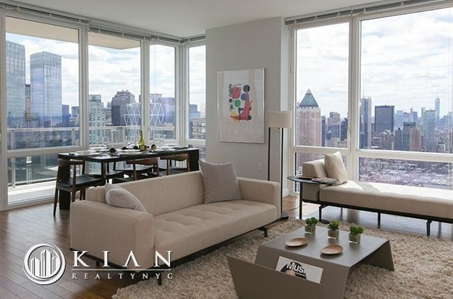 4 Bedrooms, Lincoln Square Rental in NYC for $25,000 - Photo 1